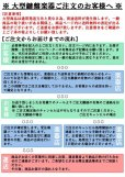 画像4: 【送料別・代引不可】YAMAHA U3H (中古) (4)