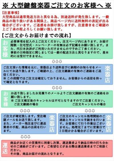 画像4: 【送料別・代引不可】YAMAHA U3H (中古)