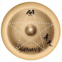 "SABIAN 真矢☆スターチャイニーズ 18"" AA-18C/SC ( Brilliant / Thin )"